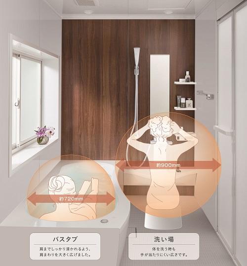 DAISUIの家|DAISUI(ダイスイ)株式会社